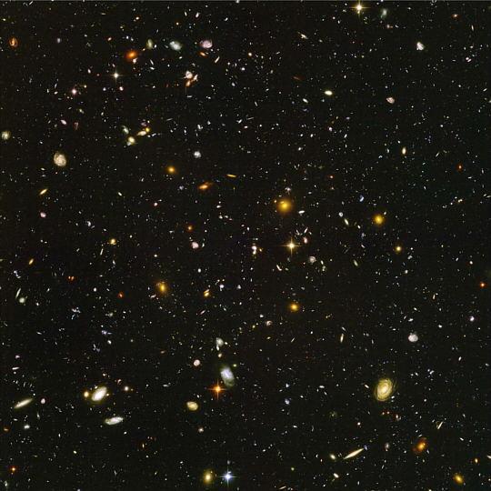 Imagen de referencia de Todo lo que tiene el UNIVERSO